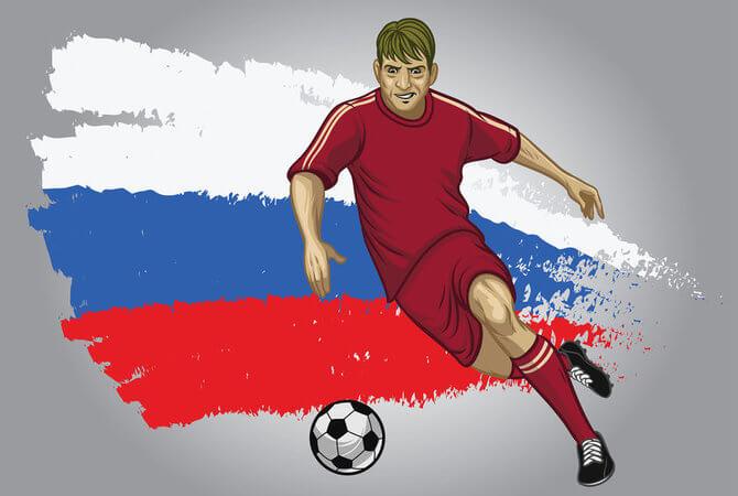 Александр Юрьевич Ерохин